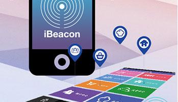 Astin Technology iBeacon Developement